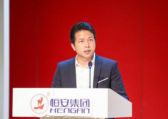 恒安集团运营中心副总裁许清池