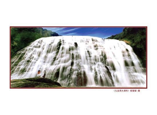 衢宁铁路通车将为周宁旅游提质增效