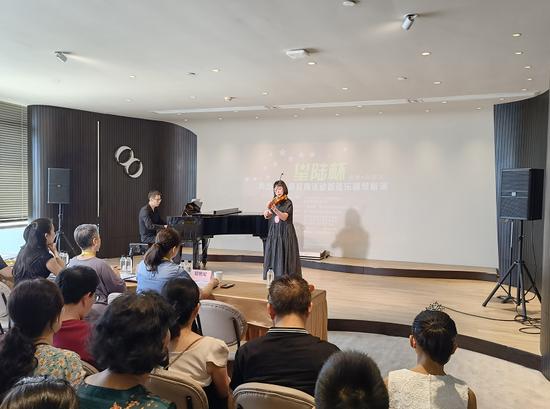 """""""星陸杯""""全國青少年素質教育管弦樂鋼琴成果展演福建選拔賽"""
