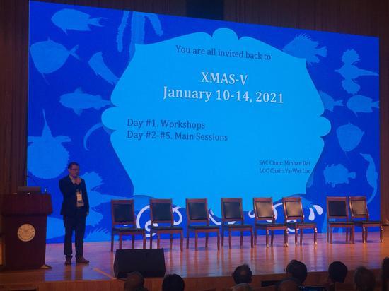 厦门大学罗亚威副教授作为下届XMAS大会的组委会主席邀请全球海洋环境专家再聚厦门