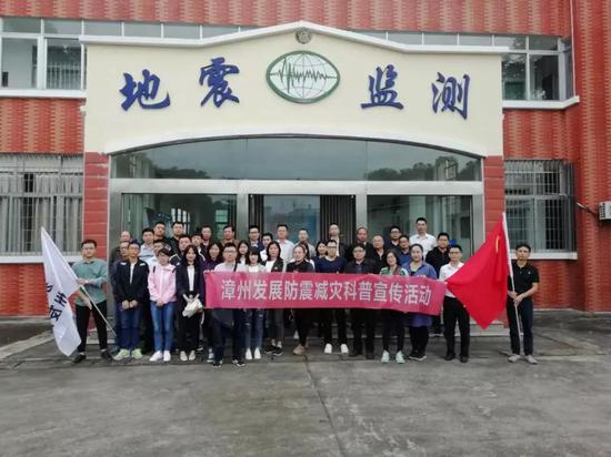 漳州丽景大地幼儿园