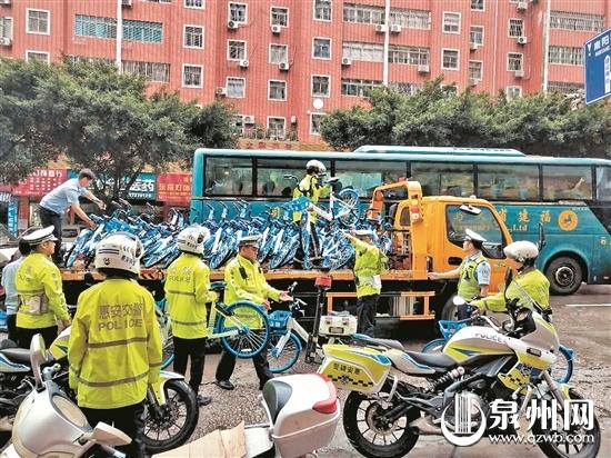 惠安交警联合城市管理局,对私自投放的共享单车进行清理。