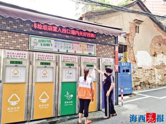 """科技感十足的""""智能环保垃圾屋""""。社区供图"""