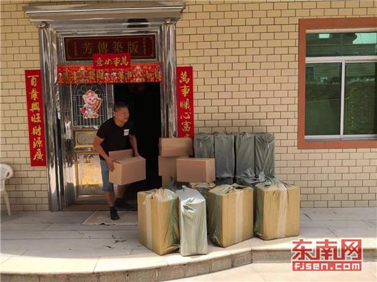 """三明市成功破获""""4.18非法销售假烟案"""""""