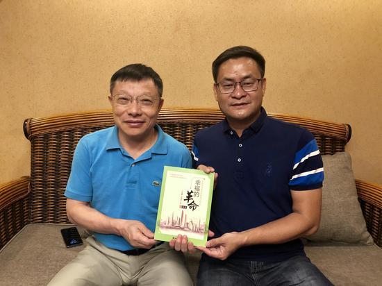 《幸福的革命》由厦门作家王永盛(右)、文国清(左)携手创作