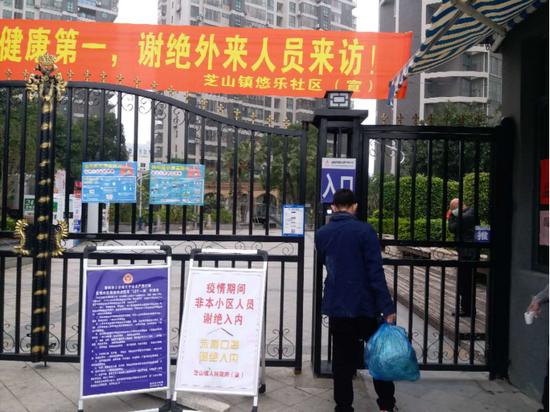 """漳州:芝山镇凝聚合力 全镇齐心战""""疫"""""""