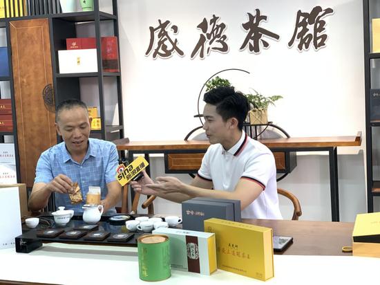 溯茗源茶业许进生 好茶源于自然