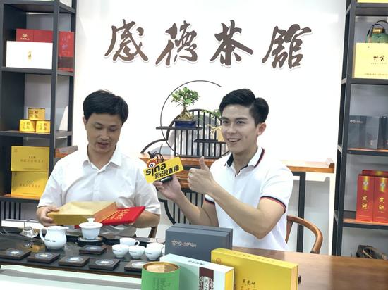 """祯清香茶业吴光研以茶王的高标准去做一泡""""三连冠""""的茶"""