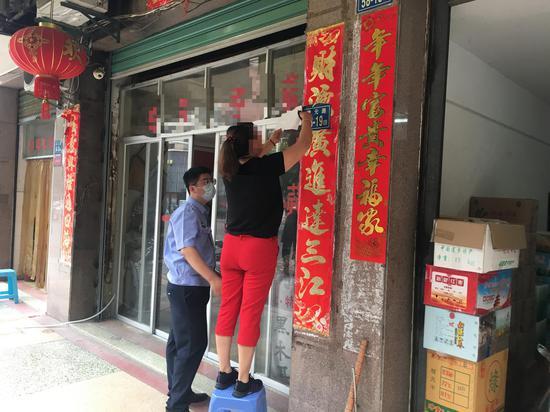 漳州:遮挡二维码门牌 20人被警告处罚