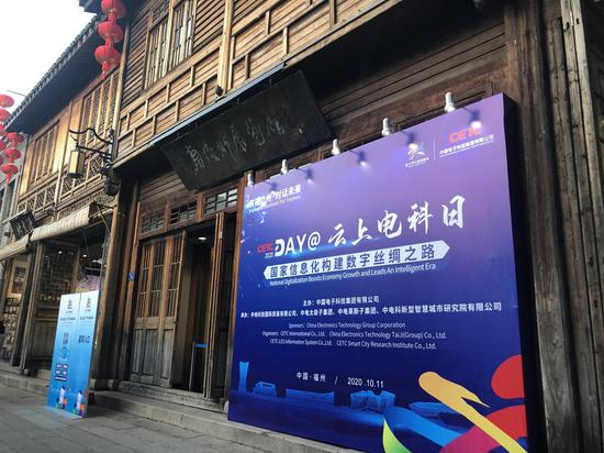 政和白茶将亮相第三届数字中国建设峰会