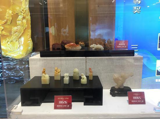 """第六届""""神艺杯""""大赛暨中国""""天工奖""""入围作品征"""