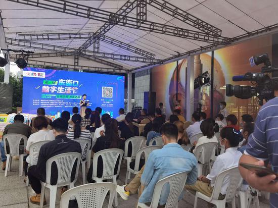 第三届东街口数字生活节,助力商圈平台新发展