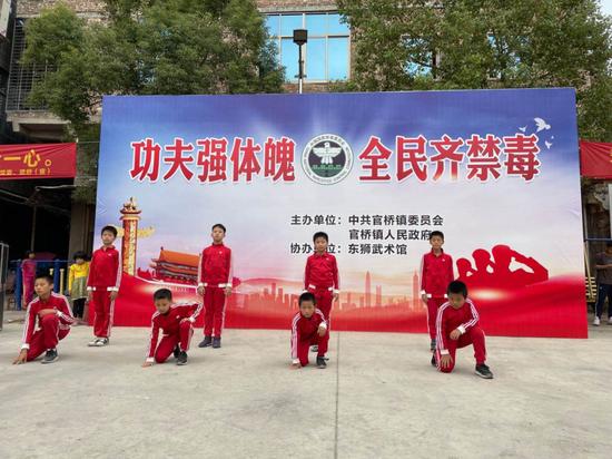 南安:功夫强体魄 全民齐禁毒