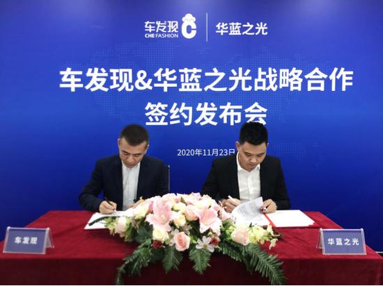 太平人寿福建分公司召开2020年度工作会议暨管理干部培训班