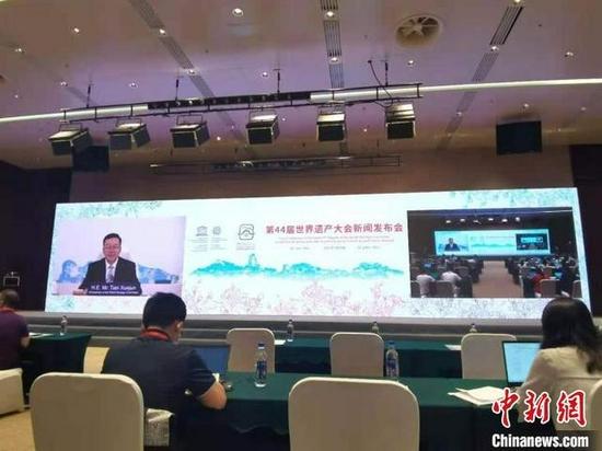 第44届世界遗产大会上,田学军在介绍《福州宣言》的有关情况。 郑江洛 摄