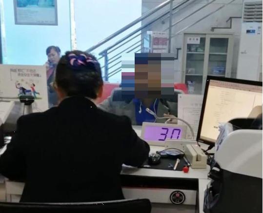 岁月变换,初心不改--三明分行列东支行客服经理许玉芳