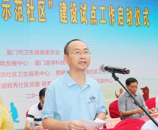 厦门市卫生健康委员会副主任陈文锋致辞