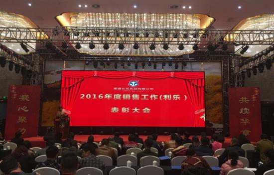 ▲本次年中总结大会还对过去一年的优秀经销商和优秀销售人员进行了表彰。