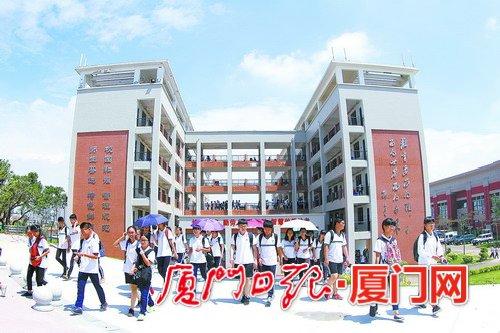翔安新店中学扩建等项目,将推动岛外教育布局。(资料图)