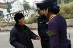 福州乘警热心肠 帮站台上走失父子团聚