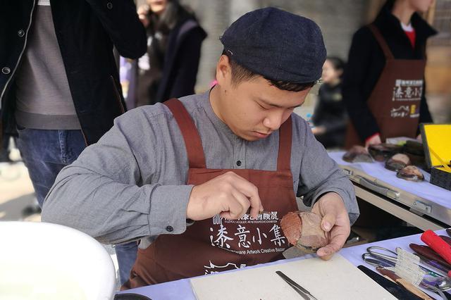 漆意小集在福州朱紫坊开市 新生代漆艺走进生活