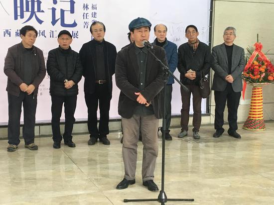《林任菁西藏采风汇报展》在福建省画院展厅开幕