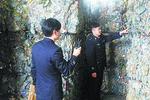 厦门海关查扣2000余吨洋垃圾 端掉三个走私团伙