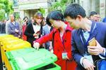 厦门生活垃圾分类工作培训班开课 400多人补课