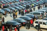 三明又有51台取消公车要拍卖 最低估值五千元