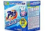 厦门逾1/4进口洗衣粉抽查不合格 甚至对皮肤有害