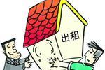 """福州""""房客""""冒充房主 诱骗装修工买大额六合彩"""