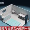 朴槿惠日前正式走入牢房,囚室面积11.5平方。