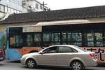 福州公交上一女童狂哭喊不要 乘客怀疑拐卖报警