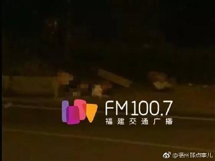 福州西湖门口宝马撞飞共享单车 妙龄女当场毙命