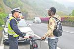 美国男子为赶路到周宁教学 骑单车迷途上高速