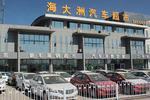 网传4S店将被汽车超市取代 福州车商:仍是主流