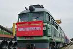 铁海联运外贸班列首发 由南昌开往福州江阴港区