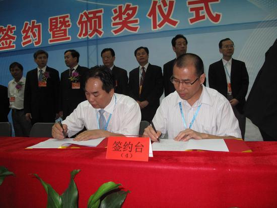 图三 智恒科技在2010年6·18上与福州自来水公司签约。(企业供图。)