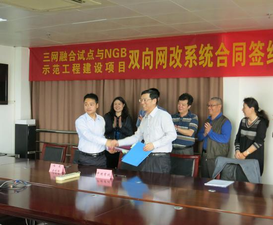 图三 金钱猫项目在中国有线签约现场。(企业供图)