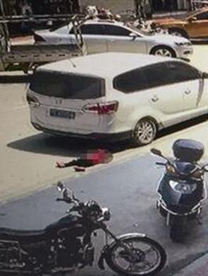 龙岩一女童街道上被卷入车底身亡