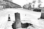福州高新区南元路 通车两年多两个月坍塌四次