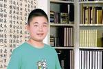 """漳州有个小小""""书法家"""" 年仅11岁就举办个人书法展"""