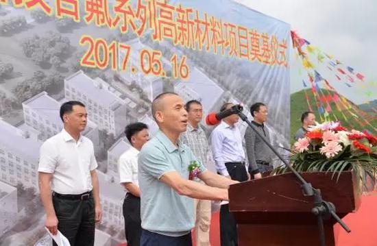 图一:福建永晶科技有限公司董事长崔桅龙参加项目奠基仪式