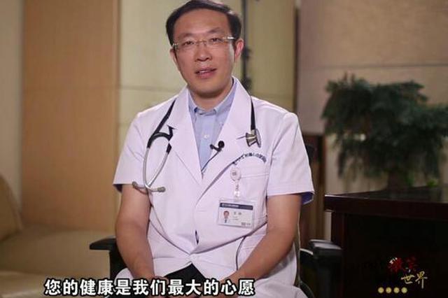 100个微笑:心血管病医院院长王焱