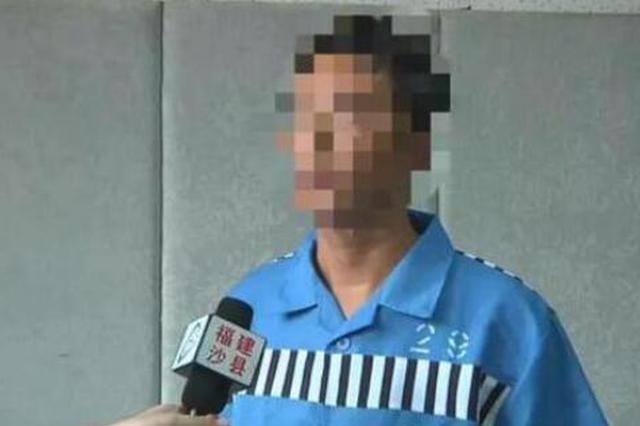 三明一男子撕扯公益广告盖水妮 被依法拘留