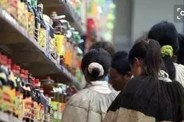 泉州南安一女子超市盗窃2瓶洗洁精 被处以行政处罚
