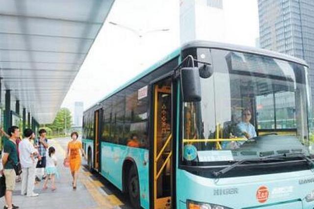 福州166路公交线路调整 11路公交恢复行驶洋中路