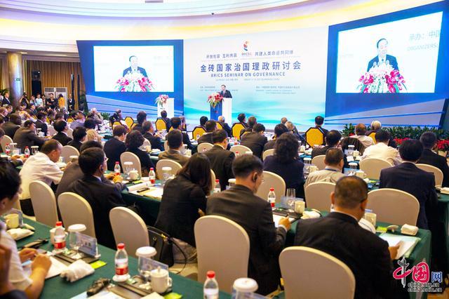 金砖国家治国理政研讨会昨日在福建泉州开幕