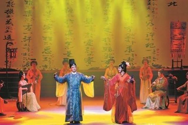 刺桐情韵非遗专场昨日泉州上演 多角度呈现文化魅力
