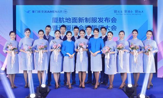 厦航发布新款地服人员制服 以全新形象迎接厦门会晤